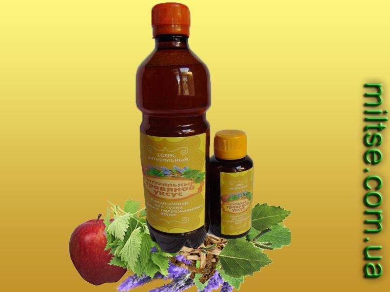 Фото: травяной уксус для сухой кожи
